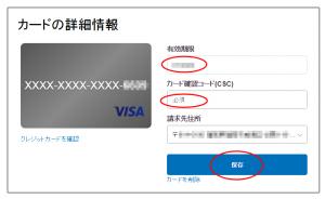 Paypaleditcardinfo