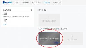 selectcard